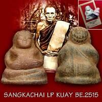 15485 Money Wealth Sangkajai Happy Buddha Clay Thai Amulet Lp Kuay Be2515 Cert