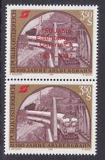 Ö.1984 ANK.Nr.:1820 mit Allongen-Werbezudruck im Pärchen pf**siehe Bild >