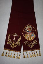 Gospel Bible Marker Bookmark  Embroidered Russian Tsar Nicholas II