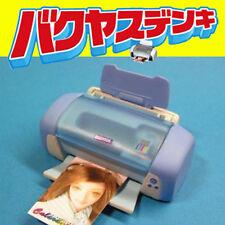 Rare! Re-ment Miniature Electric Appliance Part 2 No.9 Sp Color - Color Printer