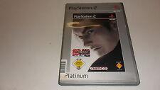 PlayStation 2  PS 2  Tekken: Tag Tournament [Platinum]