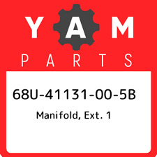 68U-41131-00-5B Yamaha Manifold, ext. 1 68U41131005B, New Genuine OEM Part