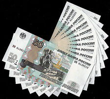 *  Russia 50 Rubles 1997 ! UNC ! 1ps. !  ! P.269c