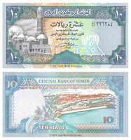 Yemen 10 Rials 1992 P-24 Banknotes UNC