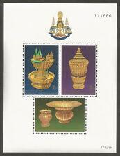 1996 THAILAND KING GOLDEN JUBILEE STAMP SOUVENIR SHEET S#1676a MNH PERF FRESH