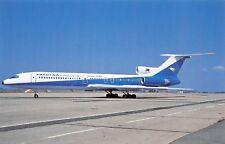 BAKTHER Afghan Airlines YA-TAR c/n 748 Tupolev 154M Airline Airplane Postcard