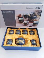 Brand New Chinese Golden Dragon Tarrington House Tea Set with Double wall cups