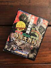 Iwakura Inc. Candy Toys Figure Ver.1 Godzilla Gamera Figure Special NIB 1999