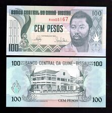 BANK NOTE FROM GUINEA-BISSAU IN AFRICA, 1 NOTE OF 100 PESOS, 1990, P-11, UNC