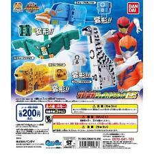 Bandai Power Rangers Zyuohger Zyuoh Gattai EX Cube Set 4 Gashapon OWL Zebra Set