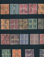 Lot Stamp Germany Reich Blocks Inflation Officials Used