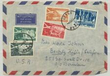 Yugoslavia Sc. 421, C34 - C36, C39 on 955 Air Mail Cover with Etiquette