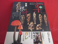 Shu - Antique Masterpieces Book #33 Japanese Antique Collection Book