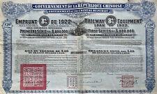 Bono Chino República emitidas en 1922 para los préstamos de ferrocarril