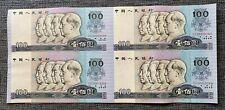 China 100 Yuan 1990 4-in-1 Uncut Sheet UNC