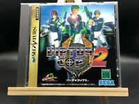 Virtua Cop 2 (Sega Saturn, 1996) from japan