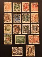 Russia 1913 Tercentenary of Romanov Dynasty Full Set SG126-142 Used