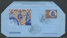 1981 VATICANO FDC AEREOGRAMMA RADIO VATICANA