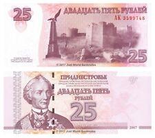 Transnistria 25 Rubles 2007 P-45a Banknotes UNC