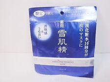 Kose Medicated Sekkisei Mask 5 pieces hydration whitening new