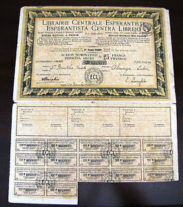 OLD BOND :FRANCE CENTRAL LIBRARY LOAN BOND 25 FRANCS 1926 WITH  17 COUPONS
