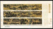 Festival of Pure Brightness On the River,清明上河图 MNH, PR china, Stamp 2004-26