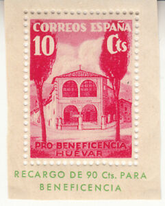 Spain Civil War Cinderella : Heuvar Relief Fund 10c + 90c. MLH