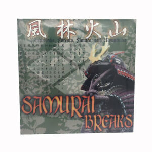 "DJ SHIN SAMURAI BREAKS NEW LP 12"" SKIPLESS Scratch Vinyl"