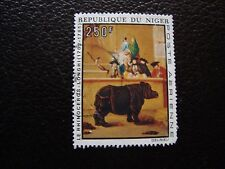 NIGER - timbre yvert et tellier aerien n° 236 obl (A27) stamp