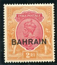 Bahrain 1933 KGV 2r carmine & orange MISSING PEARL IN VALUE var MLH. SG 13 var.