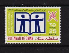 Oman - #138, mint, cat. $ 27.50