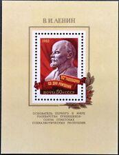 RUSSIA SOWJETUNION 1982 Block 155 S/S 5035 112 Geb. Lenin Kommunist Politiker **