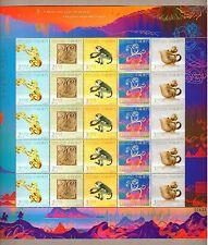 China Macau 2016 New Year of Monkey Zodiac Full Sheet 猴