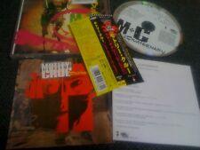 MOTLEY CRUE / quaternary / JAPAN LTD CD OBI