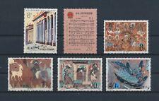 LL81538 China national anthem folklore art fine lot MNH