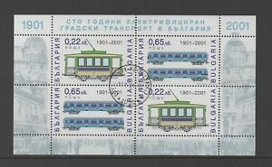 BULGARIA 2001 CENTENARY OF THE ELECTRIFICATION OF TRANSPORT M/SHEET *VFU/CTO*