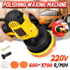 700W 7Pcs/Set Car Electric Polisher Buffer Sander Machine Tool Kit Waxer