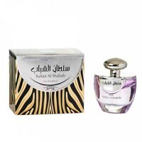 NEW LATEST Sultan Al Shabab Perfume EDP Spray 100ml Halal Oudh DUBAI OUD
