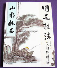 Chinese Brush Painting Book Learning Chinese Painting Skill 128pages 28.5*21cm