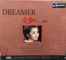 TONG LI - 童麗 DREAMER 追夢人 CD