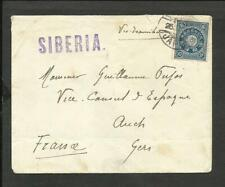 JAPAN TO FRANCE COVER 1910, VF