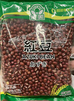Hua Mei Japanese Red Azuki Beans - 14 Oz