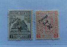 china local kewkiang 1896 Postage Due