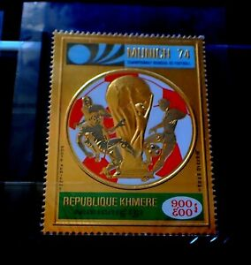 CAMBODGE CAMBODIA / GOLD STAMP / FOOTBALL WORLD CUP 1974 MUNICH / RARE / 3