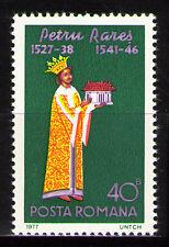 Romania 1977 Sc2726 Mi34331v mnh Elevation of Petru Rares to Duke of Moldavia