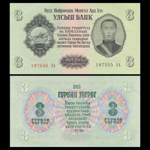 Mongolia 3 Tugrik, 1955, P-29, PrefIx AA, A-UNC, Banknotes