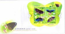 Butterflies Sheet Stamps