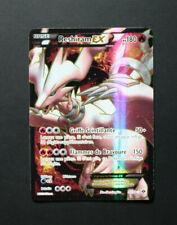 Carte Pokémon Reshiram Ex Full art 95/99 Noir et Blanc Destinées Futures