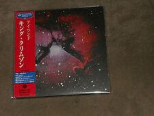 King Crimson Islands Japan Mini LP