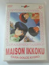 Cara Dolce Kyoko - Maison Ikkoku Vol 02 (2 Dvd) ep. 13/24 YAMATO VIDEO